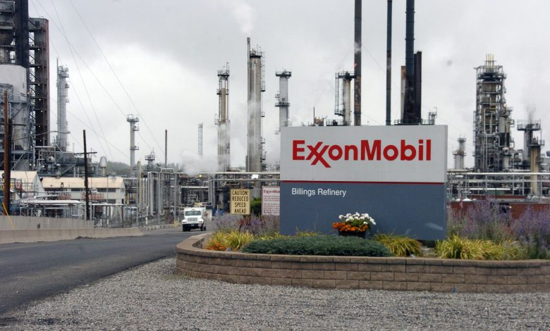Exxon Mobil Reports $680 Million Loss