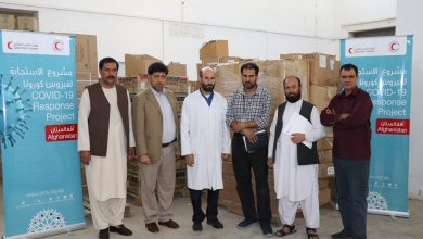 Photo of QRCS Extends Support to Primary Health Care Facilities in Afghanistan