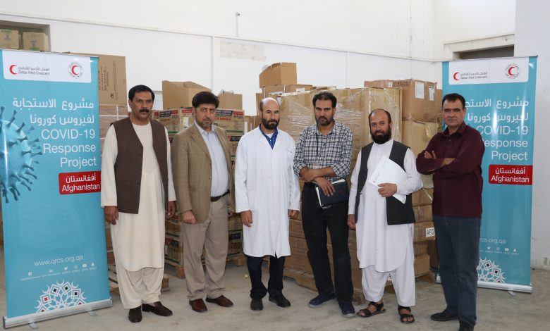 QRCS Extends Support to Primary Health Care Facilities in Afghanistan