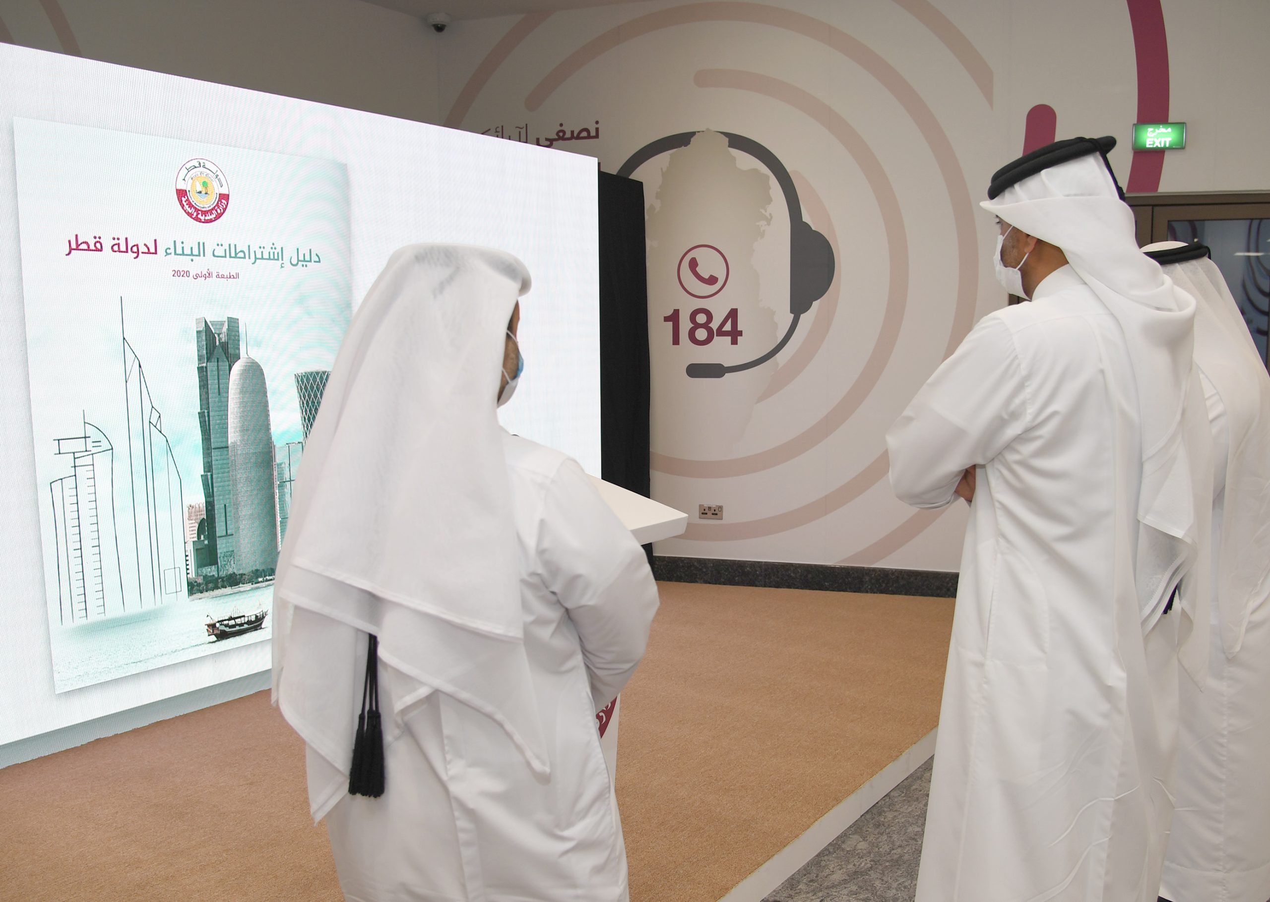Prime Minister releases 'Building Requirements Guide in Qatar'