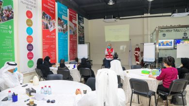 Photo of QRCS Concludes Basic Disaster Management Course