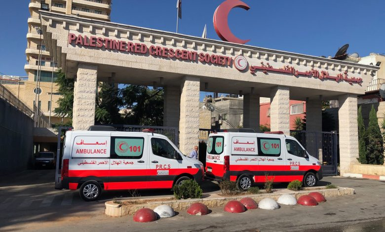 QRCS Supports Palestine Red Crescent Ambulance Service