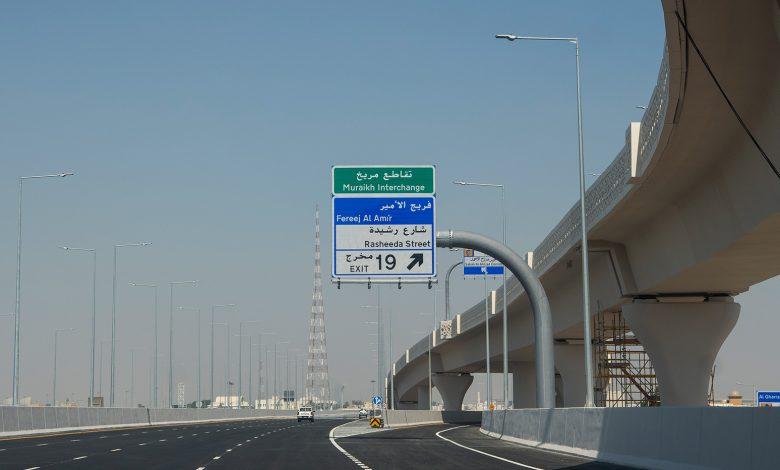 Ashghal Opens Al Waab Interchange , Muraikh Interchange Completely to Traffic