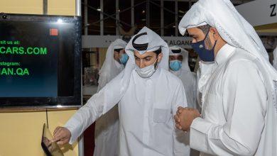 """Photo of QOC President Visits Katara International Hunting and Falcons """"S'hail 2020"""""""