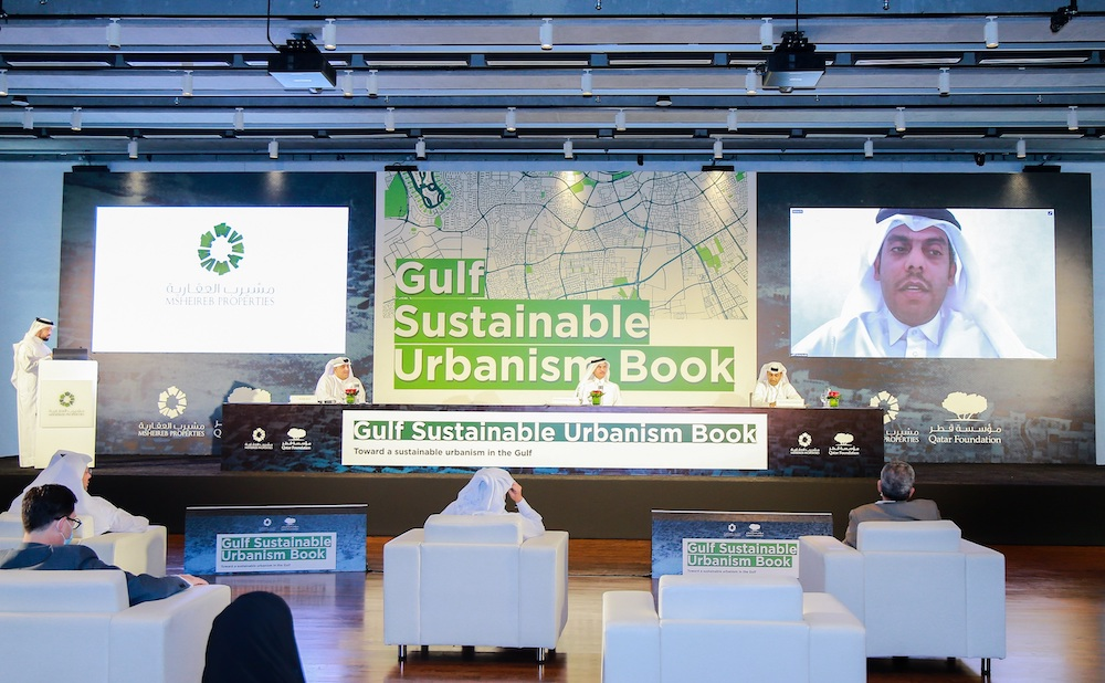 """Msheireb Properties Officially Launches the """"Gulf Sustainable Urbanism"""" Book"""