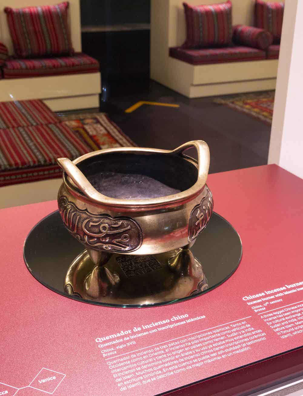 """""""Majlis - Cultures in Dialogue"""" Traveling Exhibition Reaches Fifth Global Stop"""