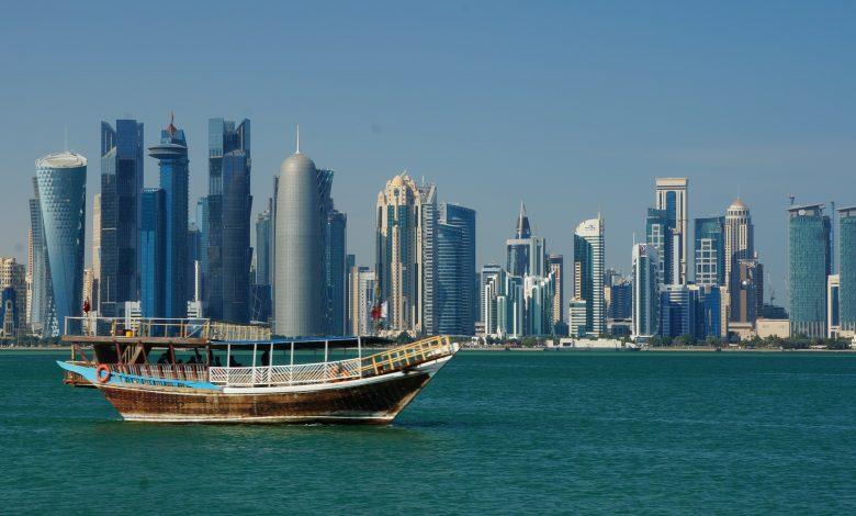 Maximum temperature expected today in Doha