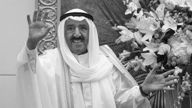 Photo of UN General Assembly Mourns Loss of Late Amir Sheikh Sabah Al-Ahmad Al-Jaber Al-Sabah