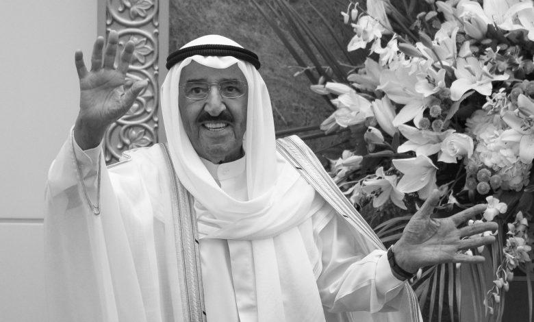 UN General Assembly Mourns Loss of Late Amir Sheikh Sabah Al-Ahmad Al-Jaber Al-Sabah