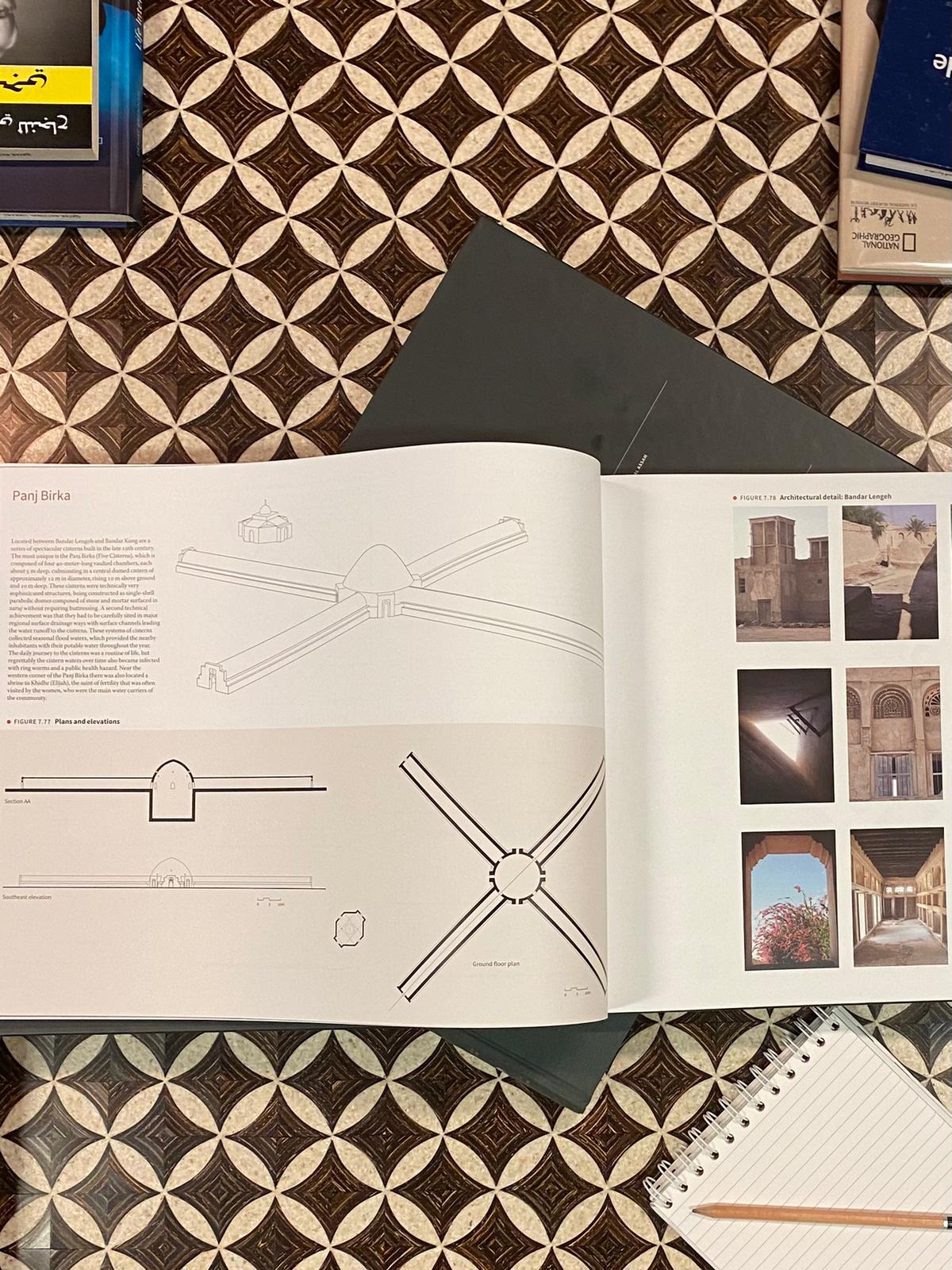"""Msheireb Properties to Launch """"Gulf Sustainable Urbanism"""" Book"""