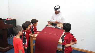 Smart Prayer Mat and Assistive Braille Device awarded QF Funding