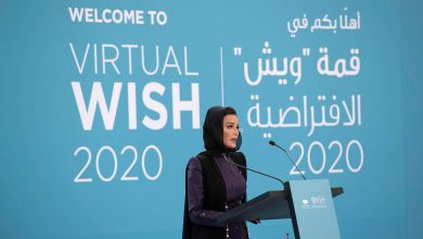 Sheikha Moza Inaugurates World Innovation Summit for Health