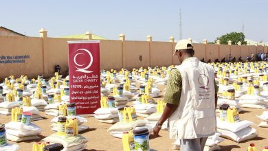 Qatar Charity Opens Multi-Service Center in Somalia