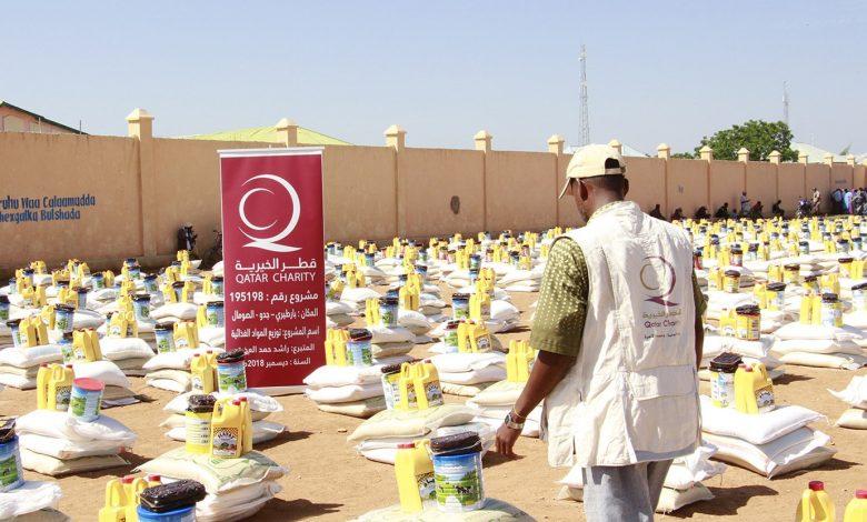 Qatar Charity Opens Multi-Service Center in Somalia