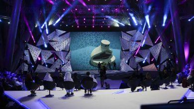 Stars of Science Crowns Top Arab Innovator in Season 12 Grand Final