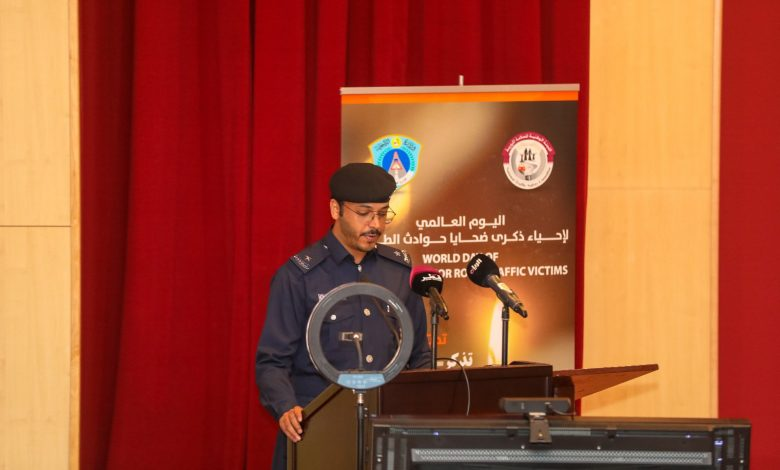 Qatar Marks World Day of Remembrance for Road Traffic Victims