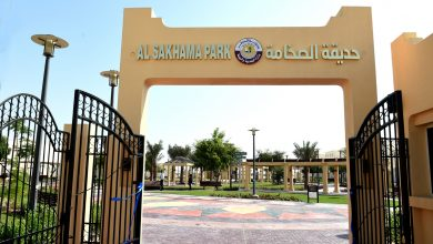 Ministry of Municipality opens two parks