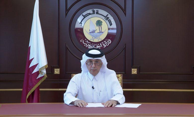 Qatar Participates in 5th EU-Arab World Summit