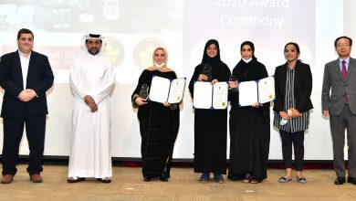 Photo of Qatar University Honor Local and International Students