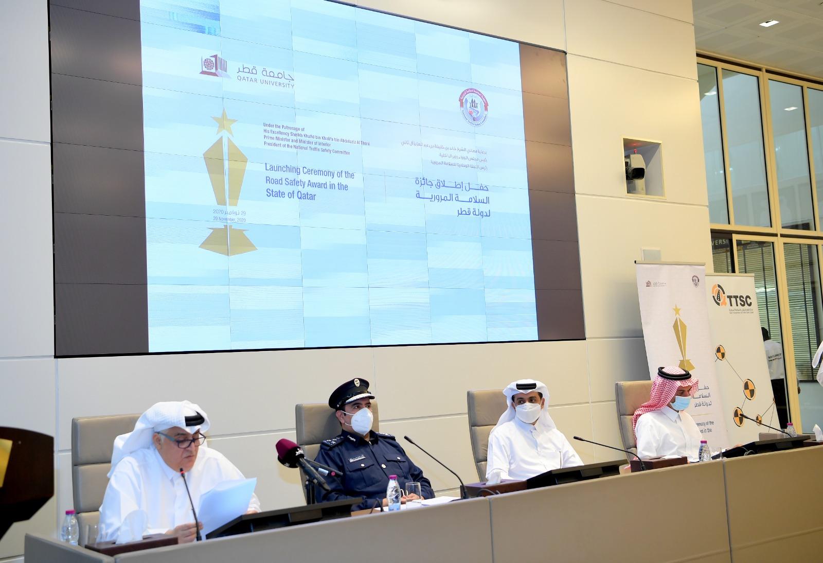 Ministry of Interior, Qatar University Launch Traffic Safety Award