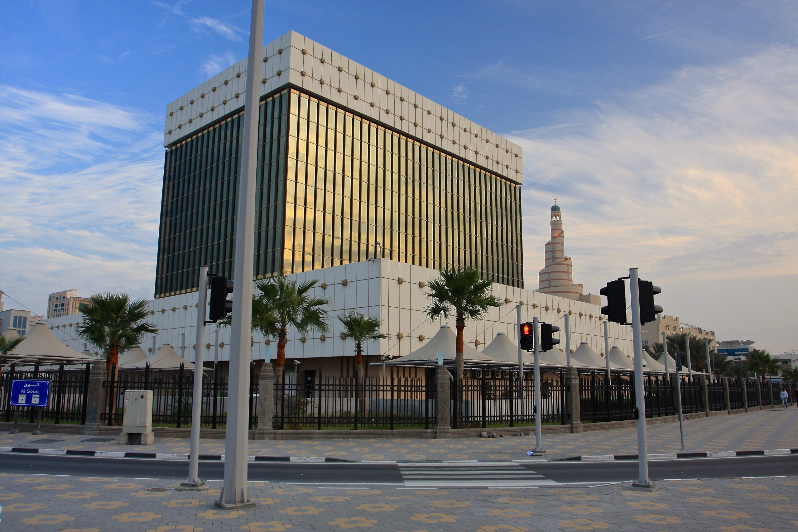 QCB Issues New Instructions to Banks Regarding Bounced Checks
