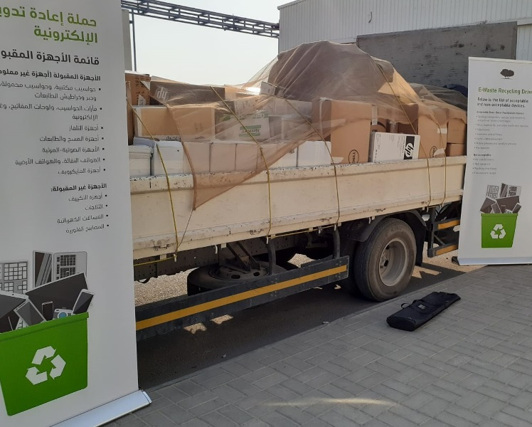Qatar Foundation takes action against e-waste