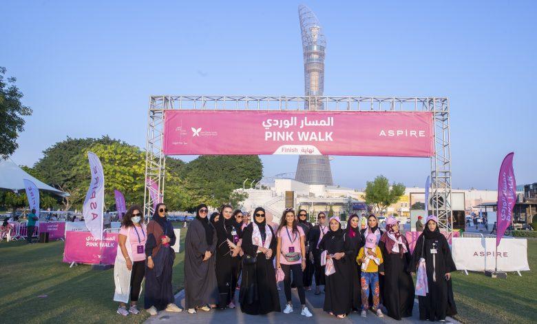 "Aspire Zone organizes the ""Pink Walk"" march"