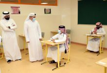 Photo of Minister of Education Checks on Progress of High School Exams