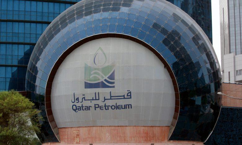 QP Announces Terms for Kerosene Sale