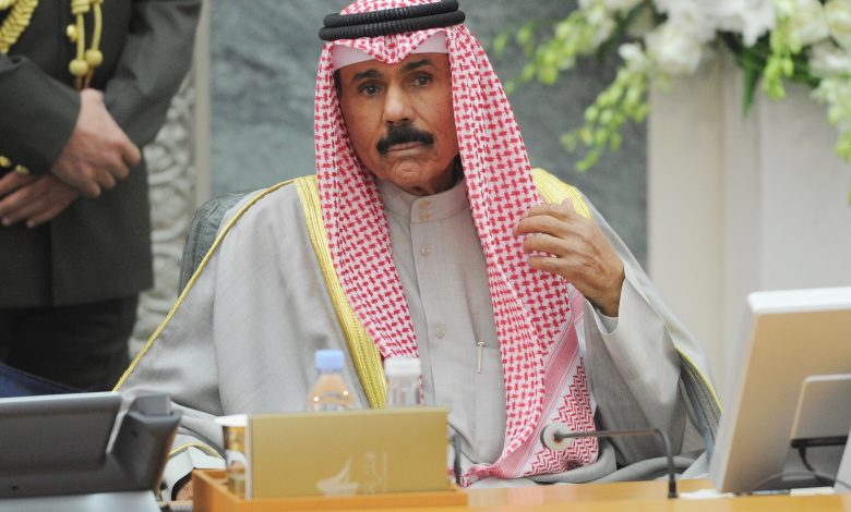 Amir of Kuwait Expresses Pleasure with Agreement to Resolve Dispute