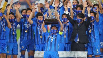 Ulsan Hyundai Secure AFC Champions League Trophy