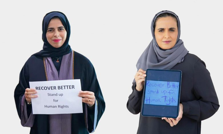 """Al-Mayassa Bint Hamad and Lolwah Al-Khater participate in the global challenge """"Stand up for human rights"""""""