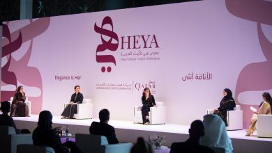 Photo of 17th Edition of Heya Arabian Fashion Exhibition Concludes Successfully