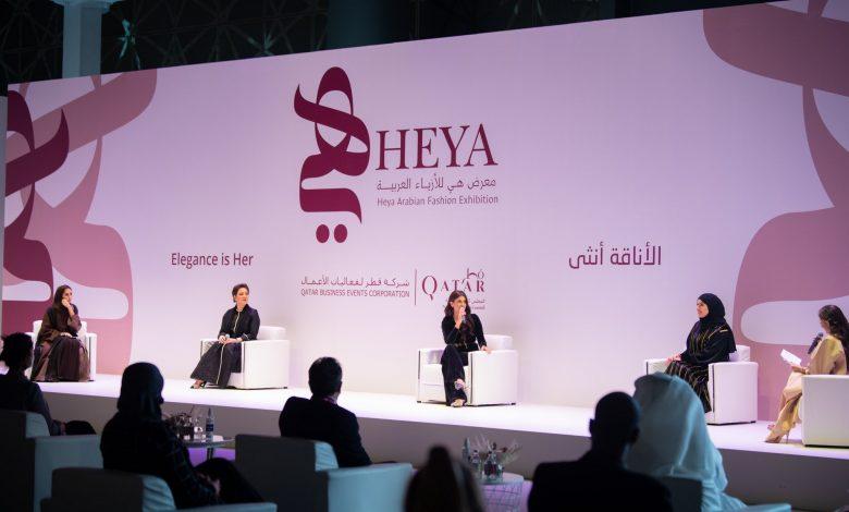17th Edition of Heya Arabian Fashion Exhibition Concludes Successfully