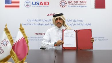 QFFD Signs MoU with US Agency for International Development to Support Least Development Countries