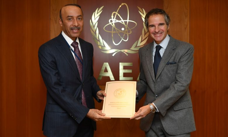 Qatar Joins IAEA Convention on Nuclear Safety