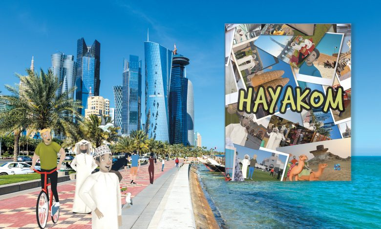 HBKU Press Launches New Book in Honor of Qatar National Day