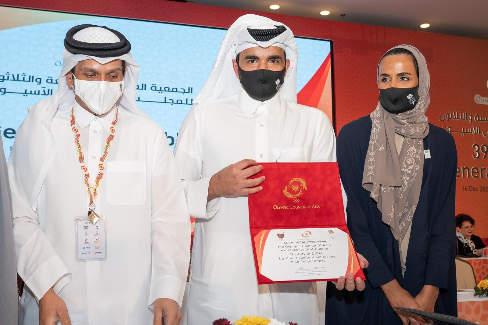 Qatar Wins Bid to Host 2030 Asian Games: Detailed Report