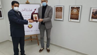 Katara holds Qatari artist's photograph exhibition in Moldova