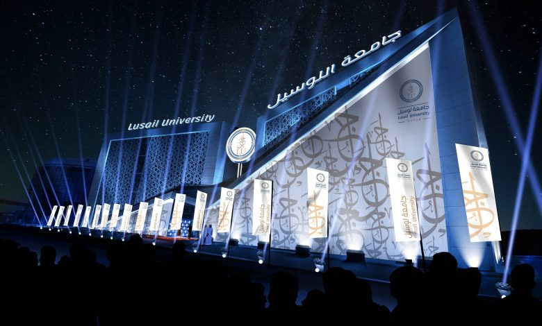 Qatar Charity, Lusail University Sign Cooperation Agreement