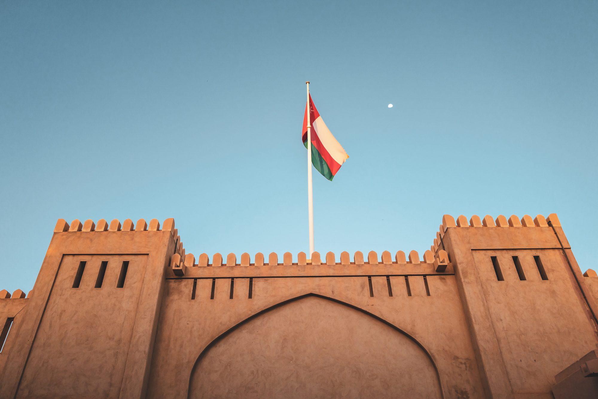 Oman Imposes Week-long Entry, Exit Ban
