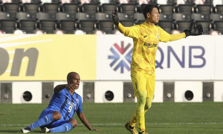 Ulsan Horangi FC Reach AFC Champions League Final