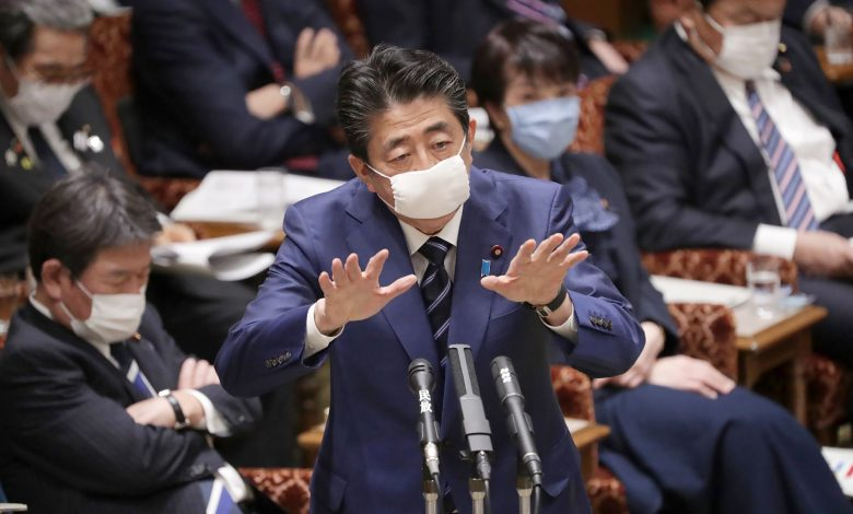 Japan Declares State of Emergency in Tokyo to Face COVID-19 Spread
