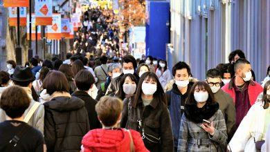 Japan Confirms New Coronavirus Variant