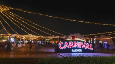 Al Khor Carnival: A destination for entertainment and fun begins