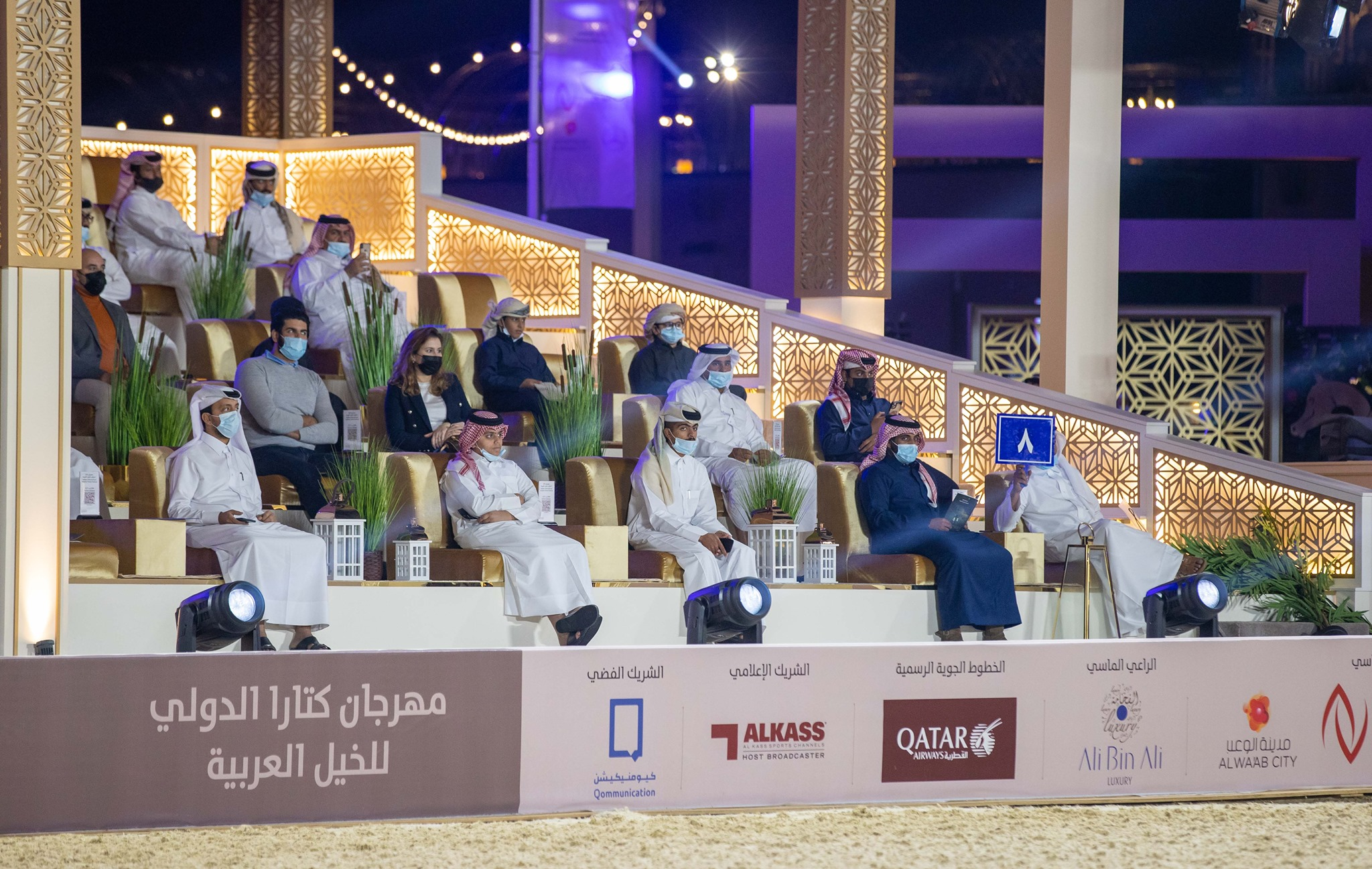 Great success for first events of KIAHF