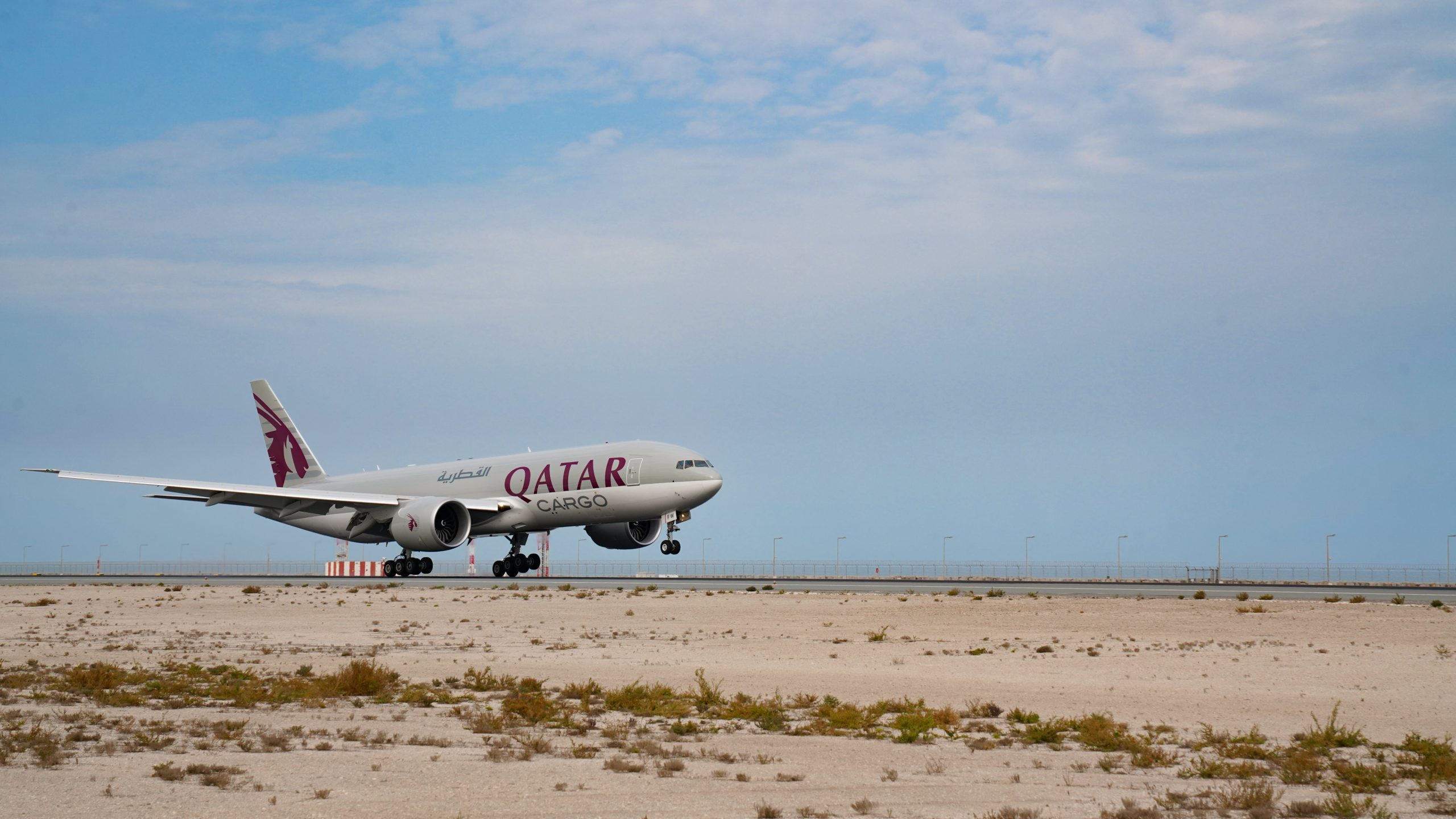Egypt announces opening of air border with Qatar