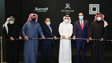 Qatari Diar Announces Official Opening of St. Regis Cairo