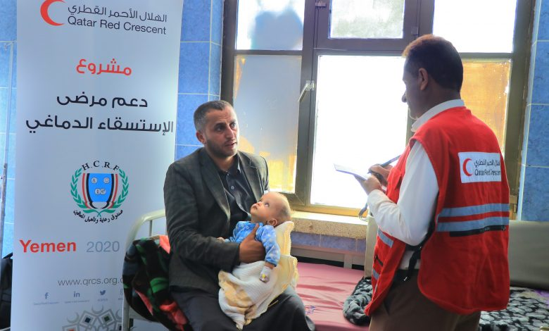 QRCS Inaugurates Project to Help Hydrocephalus Patients in Yemen