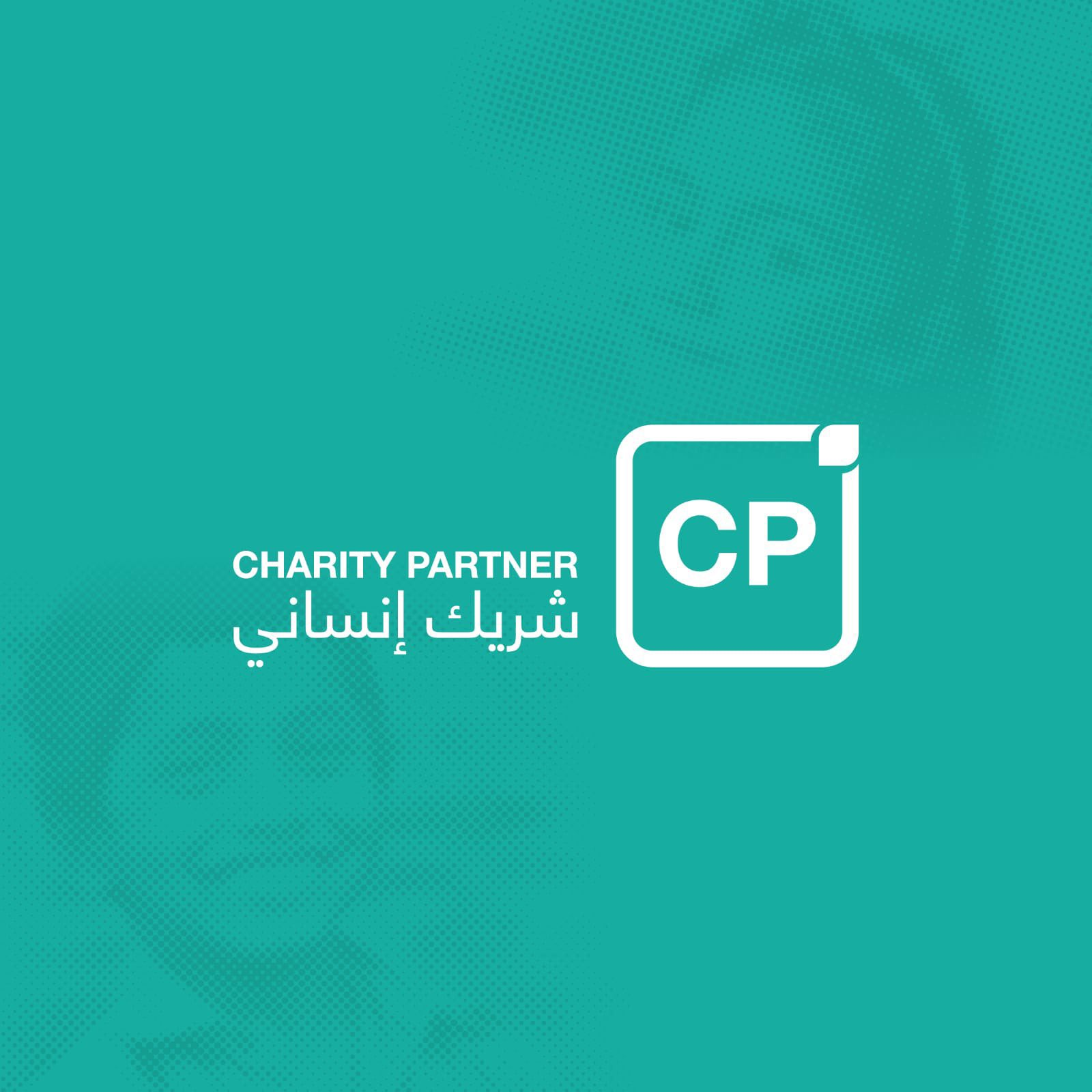 Qatar Charity Launches CP Humanitarian Branding Program
